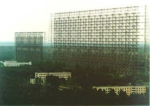 Source of the 'Russian Woodpecker'